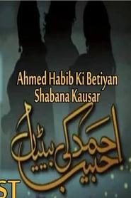 Ahmed Habib Ki Betiyan