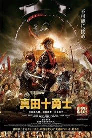 Sanada Ten Braves (2016) Eng Sub
