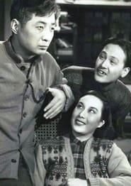 Yangyang tian 1948
