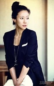 Chae Min-seo