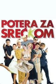 Potera za Sreć(k)om (2005)