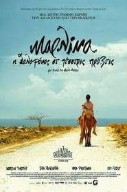 Marlina the Murderer in Four Acts / Marlina si pembunuh dalam empat babak (2017) online ελληνικοί υπότιτλοι