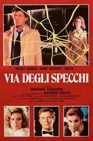 Via degli specchi (1983)