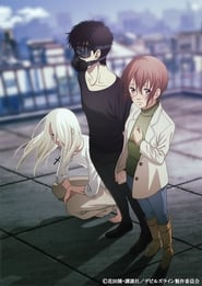 Devils Line Season 1 Episode 6