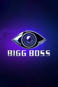 Bigg Boss saison 01 episode 01