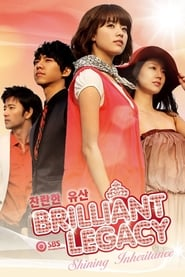 Shining Inheritance – Brilliant Legacy