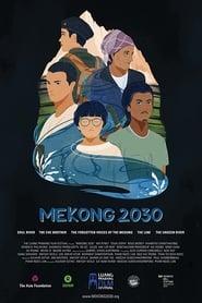 MEKONG 2030 2020