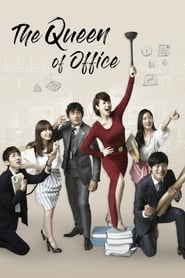 Poster The Queen of Office 2013