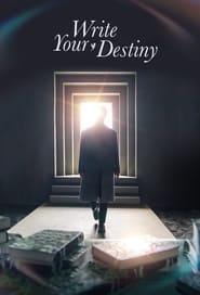 Scripting Your Destiny (2021)