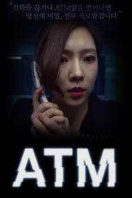 ATM 2015