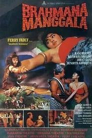Brahma Manggala 1988