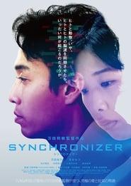 Synchronizer 2017