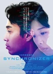 مشاهدة فيلم Synchronizer مترجم