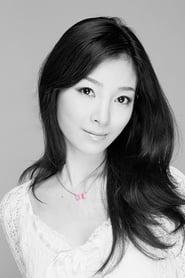Erika Nagamine