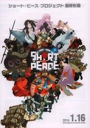 Ver Short Peace Online HD Español y Latino (2013)