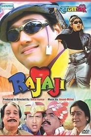 Rajaji 1999 Hindi Movie AMZN WebRip 400mb 480p 1.3GB 720p 4GB 7GB 1080p