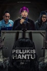 Pelukis Hantu (2020)