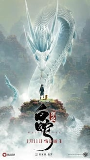 白蛇:缘起.White Snake.2019
