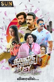 Naanga Romba Busy (2020) Tamil Full Movie Watch Online