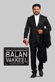 Kodathi Samaksham Balan Vakeel (Malayalam)