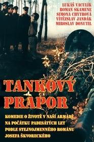 Tank Battalion plakat