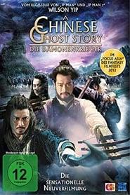 A Chinese Ghost Story – Die Dämonenkrieger (2011)