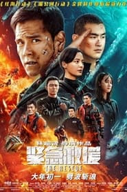 Watch The Rescue: Tagalog Dubbed (2020)