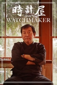 The Watchmaker 2020