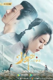 Love in Between poster