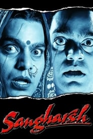 Sangharsh 1999 Hindi Movie WebRip 300mb 480p 1GB 720p 3GB 1080p