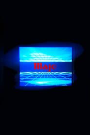 Maje (2020)