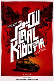Laal Kabootar (2019) Online Cały Film Zalukaj Cda