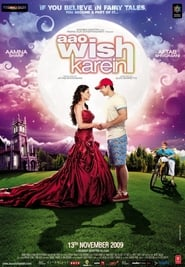 Aao Wish Karein