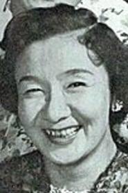 Grandma Kikuchi