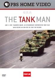 Frontline: The Tank Man 2006