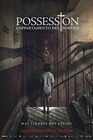 Possession – L'appartamento del diavolo