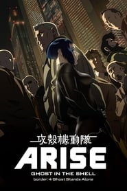 Ghost in the Shell Arise - Border 4 : Ghost Stands Alone movie