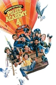 Poster Police Academy 4: Citizens on Patrol 1987