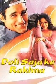 Doli Saja Ke Rakhna (1998)