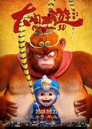 Monkey Magic Película Completa HD 1080p [MEGA] [LATINO] 2018