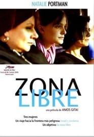 Zona libre 2005