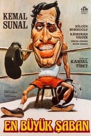 En Büyük Şaban (1983)