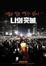 Candlelight Revolution (2020)