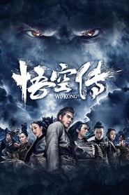 Watch Wu Kong Full HD Movie Online