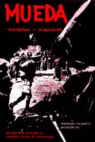 Mueda, Memory and Massacre (1981)
