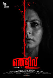 Poster Thelivu 2019