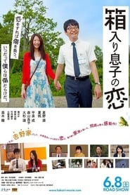 Blindly in Love (2013) Sub Indo