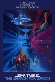 Poster Star Trek III: The Search for Spock 1984