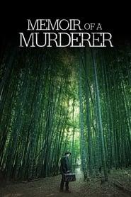 Poster Memoir of a Murderer 2017