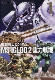 Mobile Suit Gundam MS IGLOO : The Gravity Front พากย์ไทย พากย์ไทย